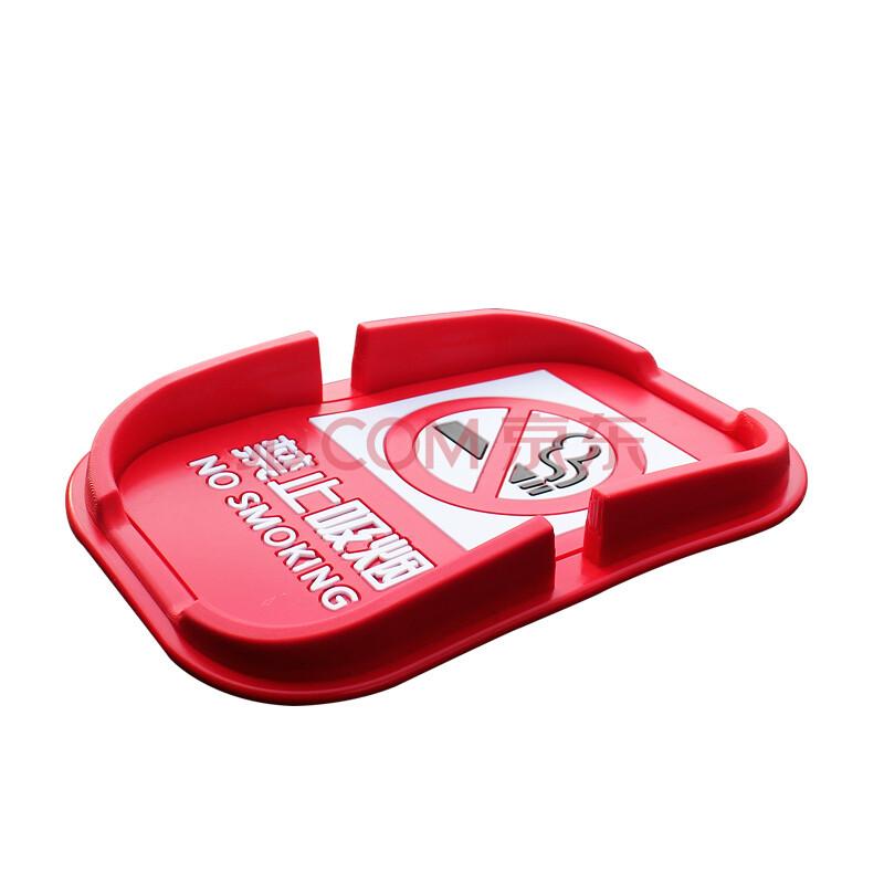 小非鱼汽车置物盒垫箱车载置盒架袋桶网车内置物贴可爱车载车用手机