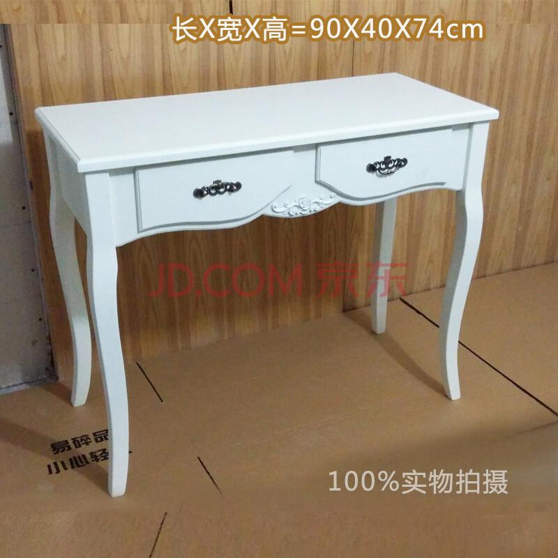 格乐居 欧式田园书桌办公桌实木腿 现代简约电脑桌学习桌 z9036 纯图片