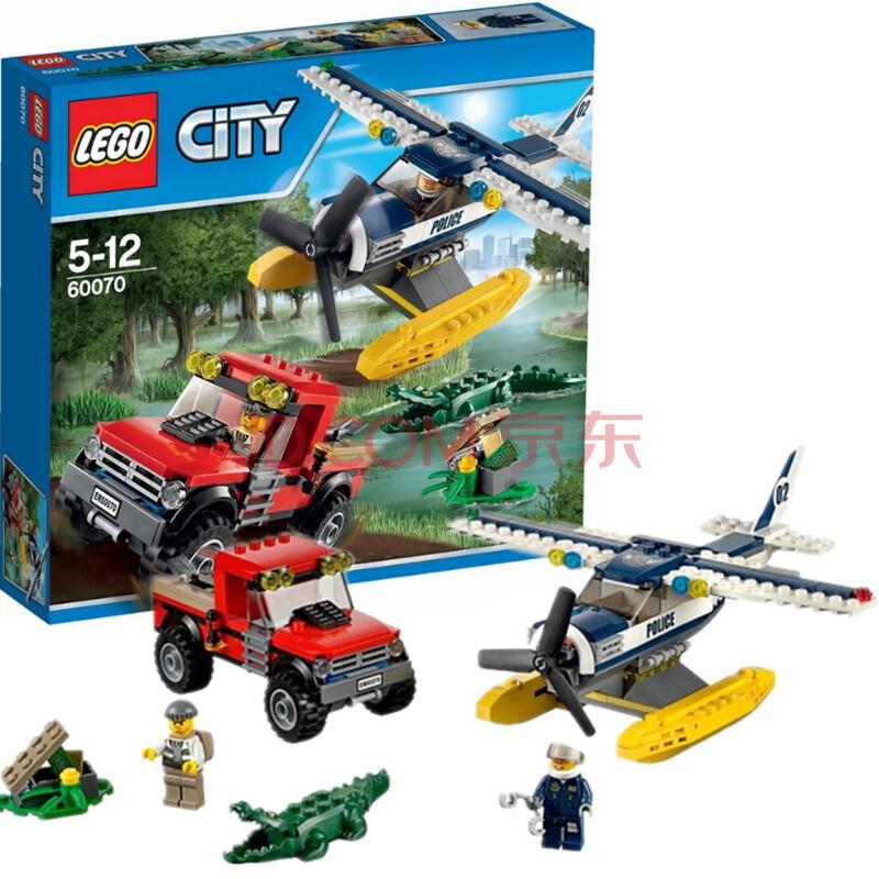 乐高lego城市系列益智拼插积木玩具 水上飞机追击60070