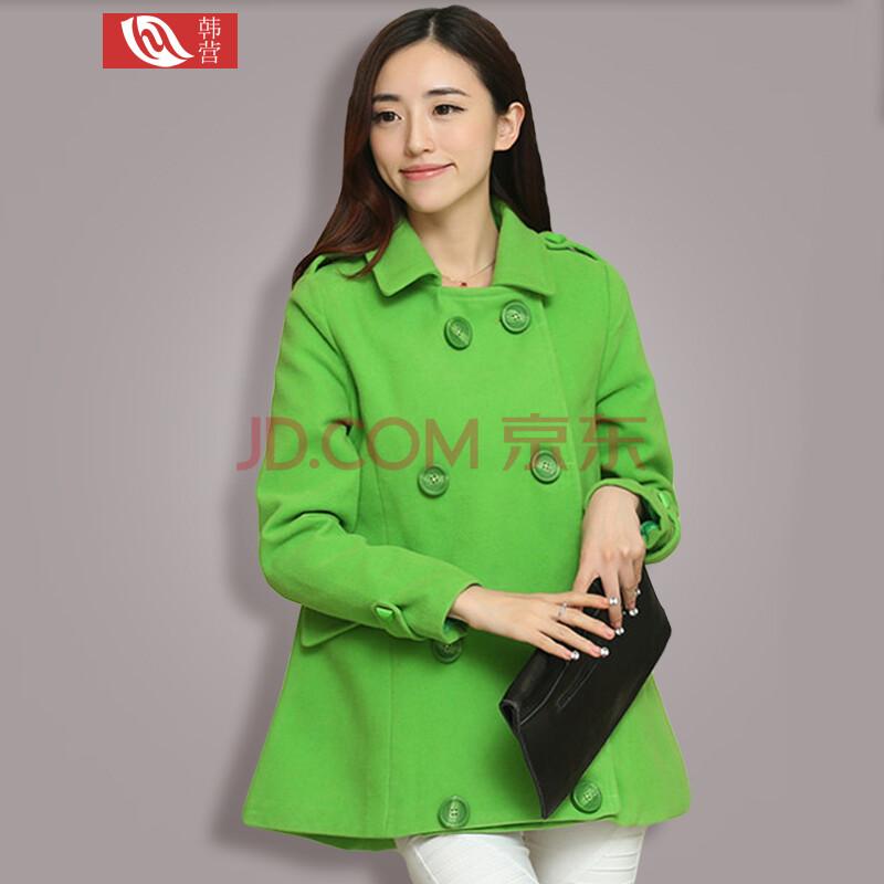 浅绿色呢子外套搭配
