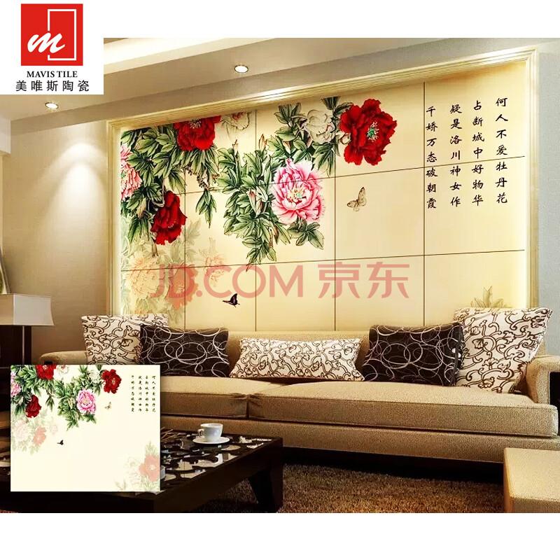 微晶石电视背景墙 中式客厅全抛釉背景墙砖艺术壁画瓷砖 中式风格系列图片