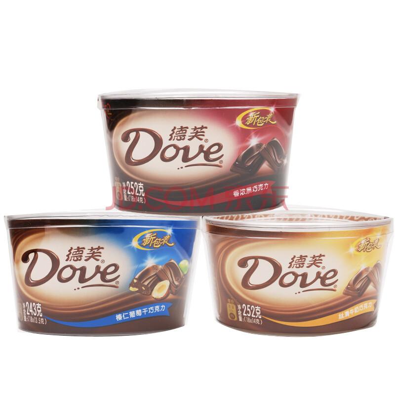 德芙巧克力广告 德芙巧克力标志 德芙巧克力广告