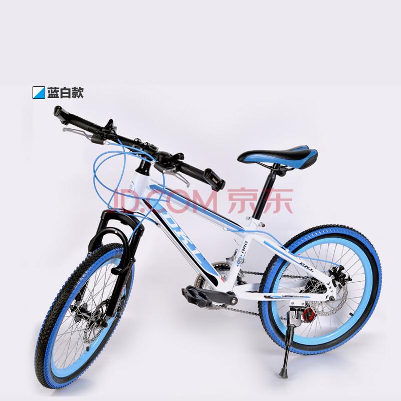 20寸山地车 21速山地自行车 20寸彩色轮胎单车 小学生自行车 变速赛车