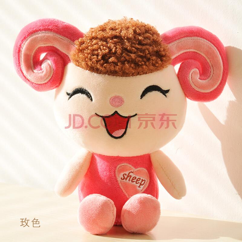 卡通小羊公仔彩色羊羊毛绒玩具玩偶羊年礼品创意元旦