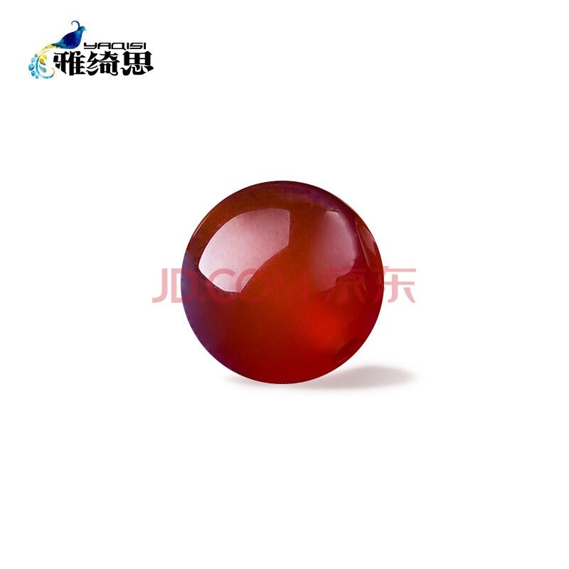 雅绮思 玛瑙 红色圆珠散珠半成品串珠子 diy饰品配件手串材料 6*6mm