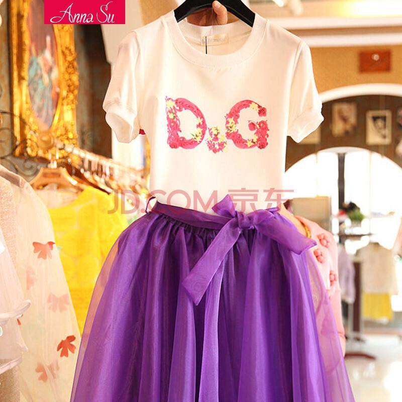 欧洲站韩国代购复古短袖t恤高腰欧根纱蓬蓬长款连衣裙2件套装 紫色 l图片