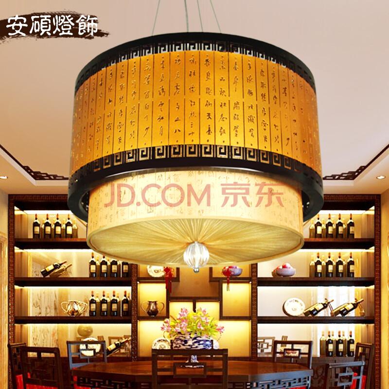安硕 现代新中式吊灯 餐厅灯卧室书房实木羊皮灯具特价正品 60*40
