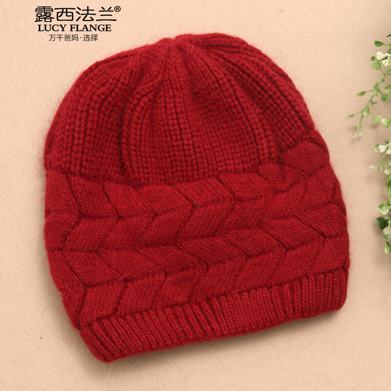 露西法兰帽子冬款户外保暖兔毛编织手工毛线针织帽妈妈帽老人帽 lx-a3