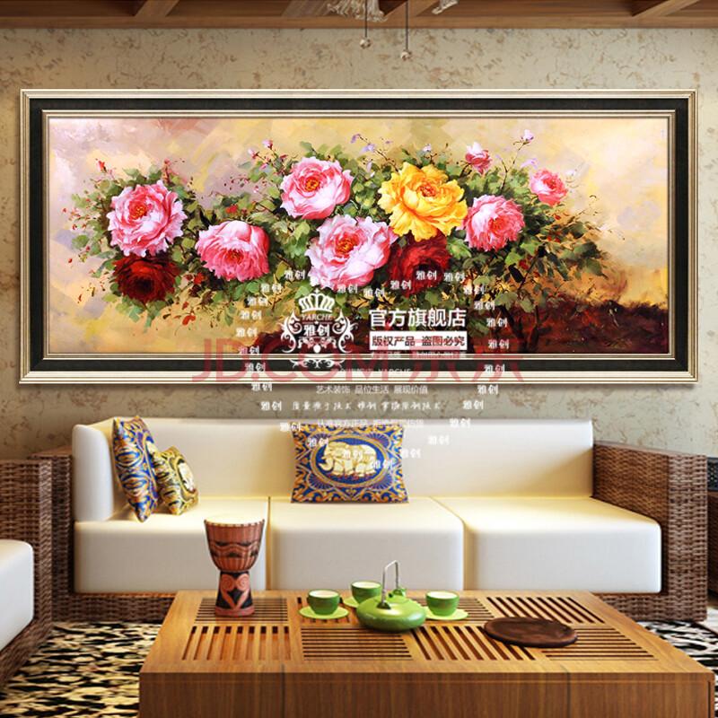 雅创 新中式油画牡丹纯手绘花卉高档客厅画沙发背景墙