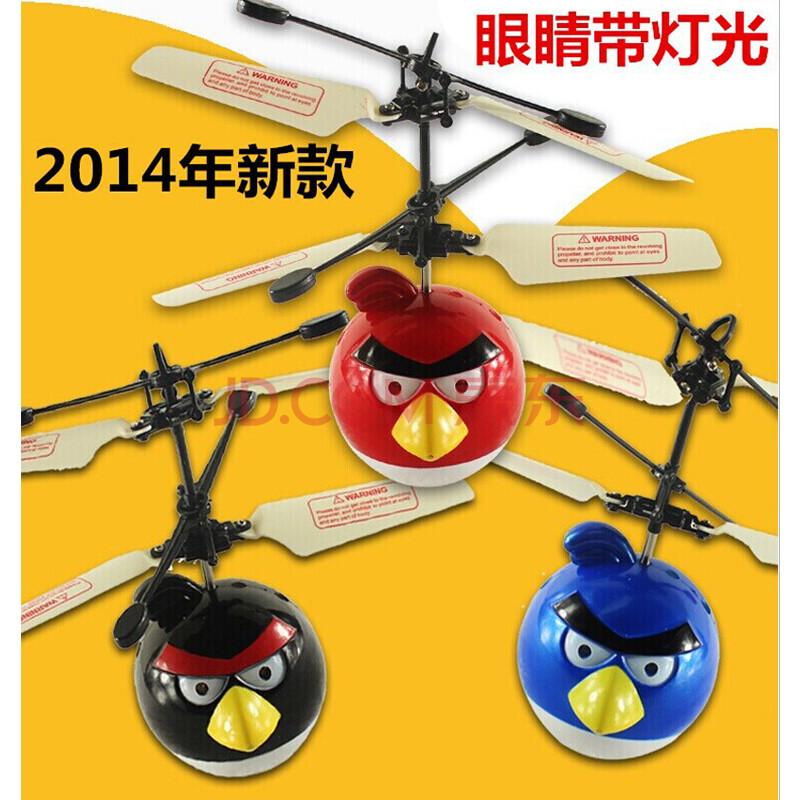 会飞的娃娃遥控飞机飞天小仙女感应飞行儿童玩具直升机 愤怒小鸟黑色
