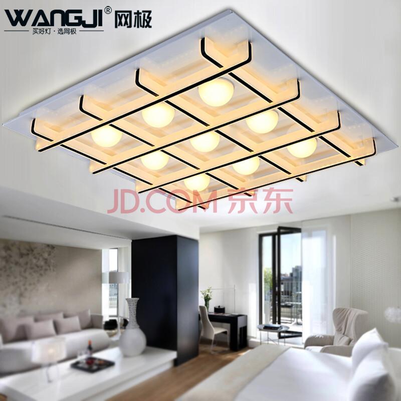 中式创意吸顶灯田园方形高档led客厅灯具大气创意卧室图片