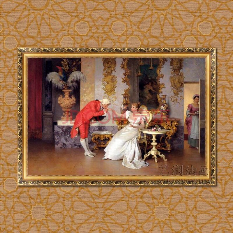 艺澜欧洲贵族时期的油画宫廷人物王子公主求爱吻手高端精品手绘画gt27