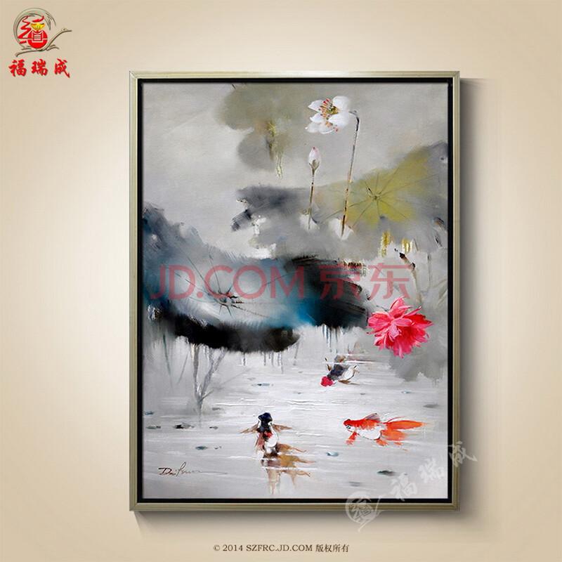 纯手绘油画竖幅金鱼荷花油画现代餐厅玄关客厅装饰画有框画60-90h(221