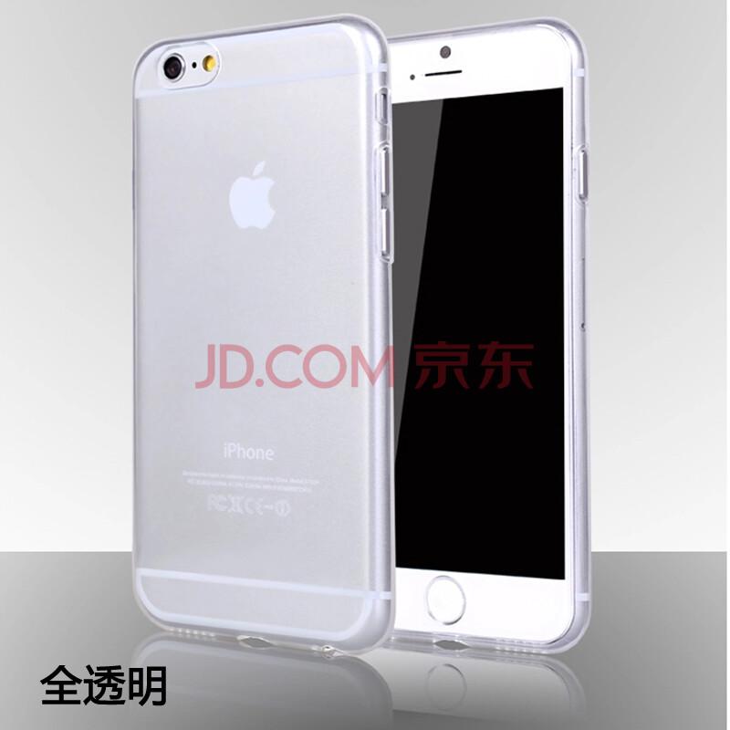 苹果手机套_ek 硅胶透明tpu手机壳保护套 适合苹果iphone6/plus 4.7英寸 5.