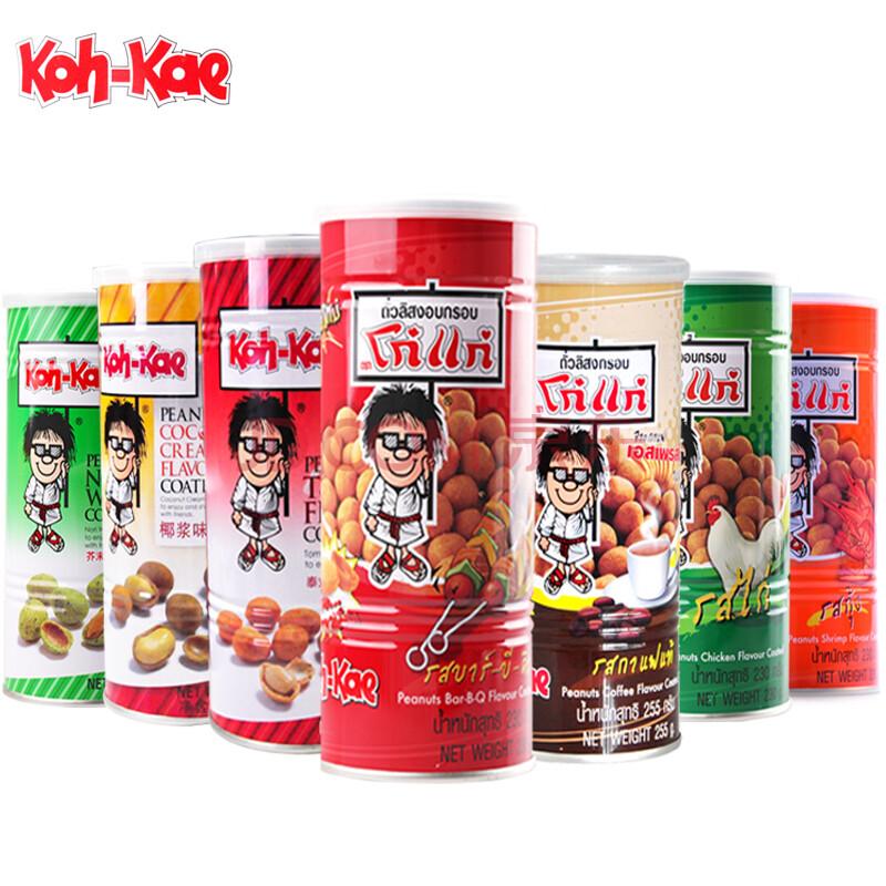 泰国大哥花生豆咖啡味 泰国特产食品 进口食品 230g