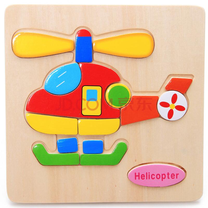 伯特利之家 木质立体拼图玩具 木制动物积木立体拼图儿童拼板 幼儿