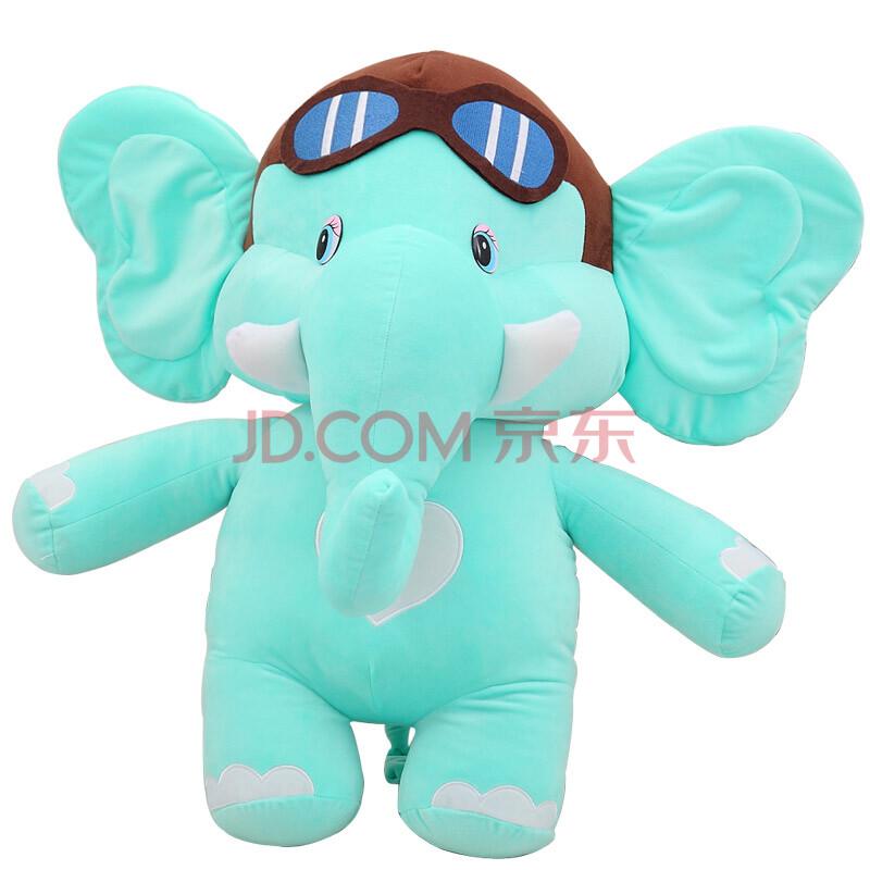 可爱飞行小象公仔毛绒玩具 大象大号玩偶娃娃儿童生日礼物送男女 薄荷