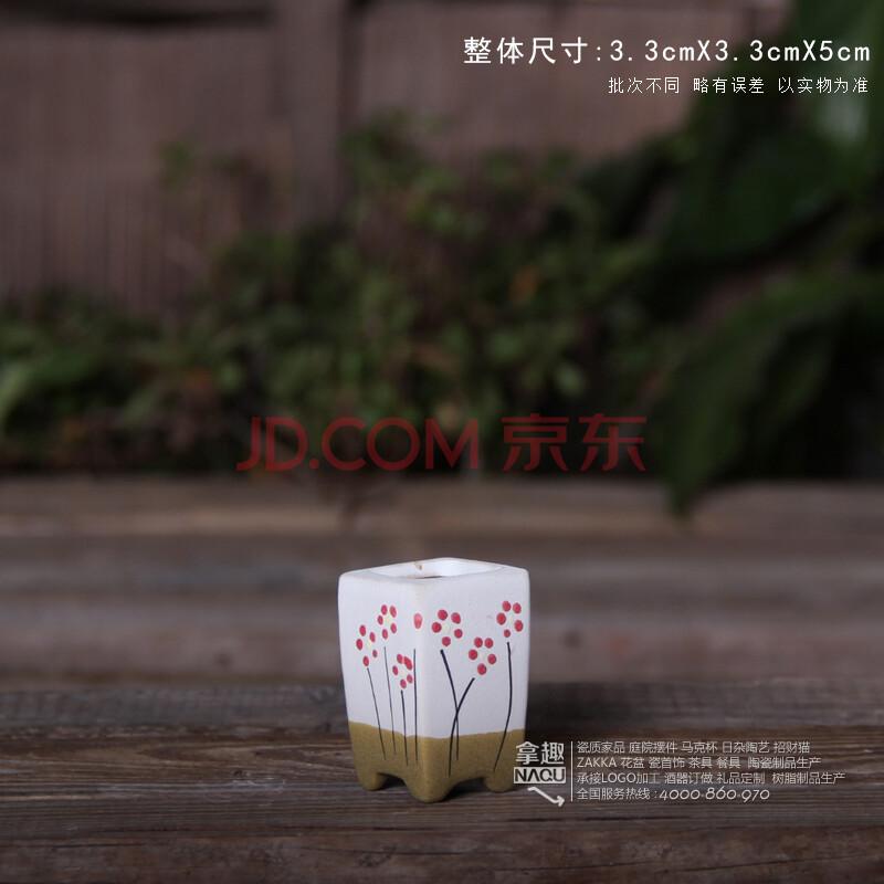 微盆韩国手绘立体