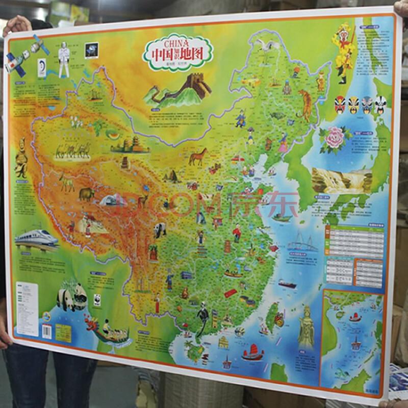包邮正版现货/中国知识地图 中国地图(儿童房专用贴图