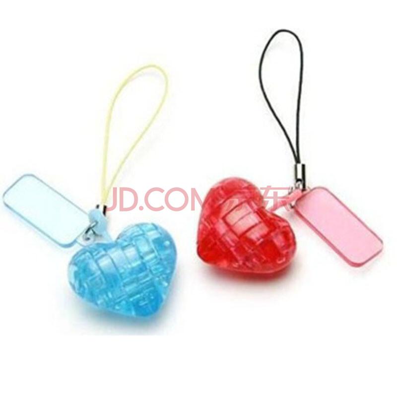 【乐颜】领智水晶立体拼图拼插玩具手机链背包链苹果