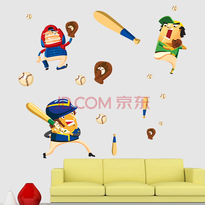 壹汇diy可移除墙贴 书房办公室寝室教室会议室幼儿园励志贴纸卡通贴壁