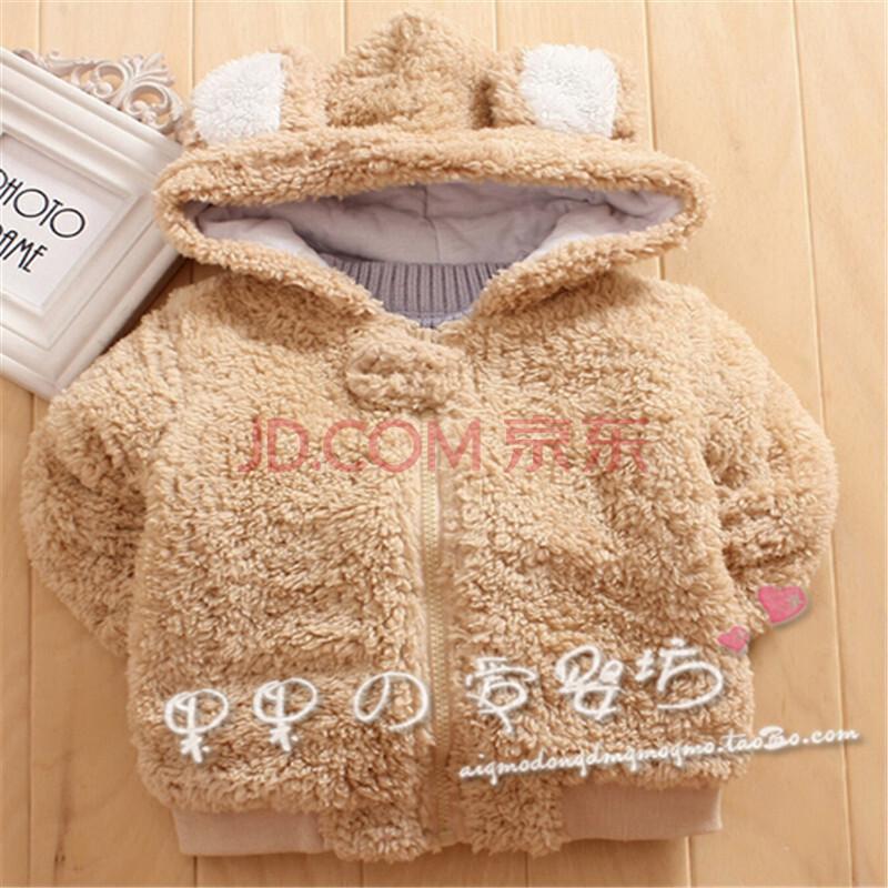 毛毛外套*小可爱造型宝宝外套*宝宝衣服*宝宝造型衣*柔软保暖 棕色 90