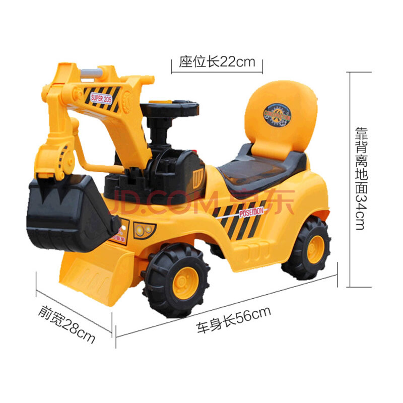 luckyted挖掘机玩具可坐可骑挖土机儿童吊车挖工程车