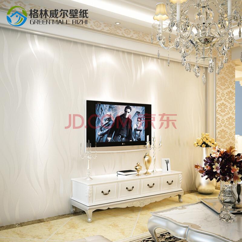 格林威尔简约3d无纺布壁纸电视背景墙