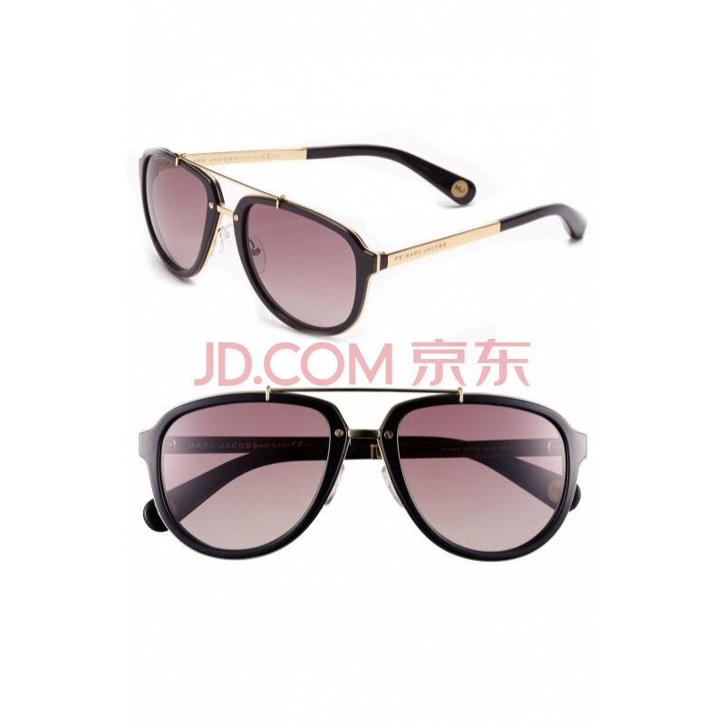 aviator navigator sunglasses  to  aviator