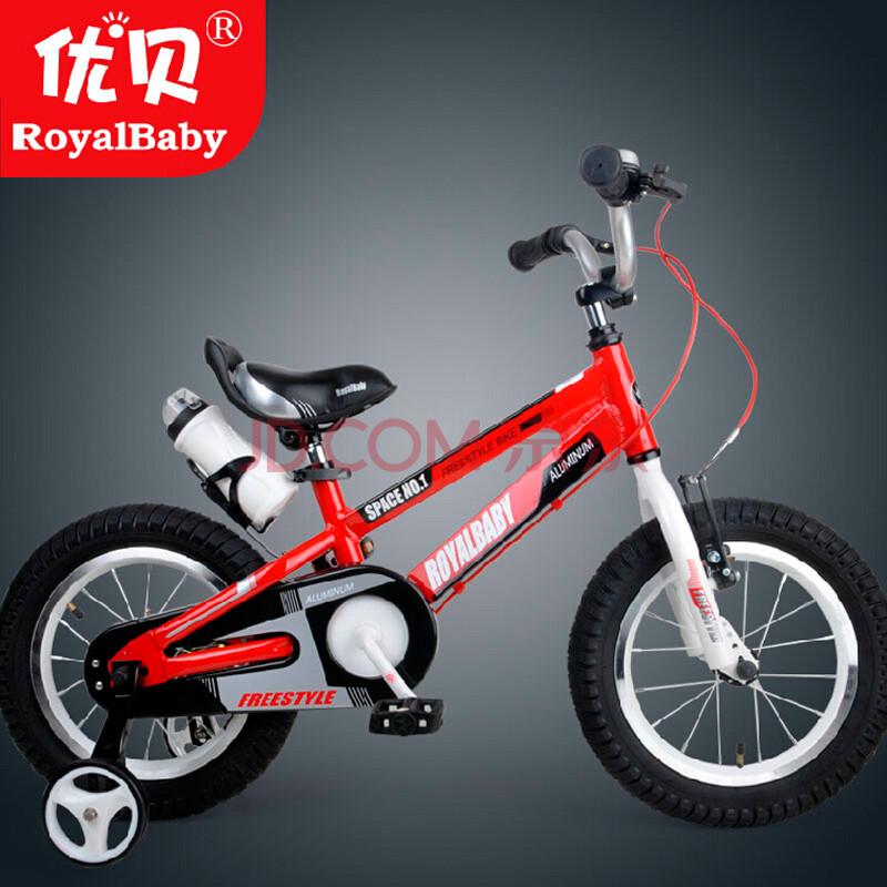 优贝儿童自行车-铝合金太空一号
