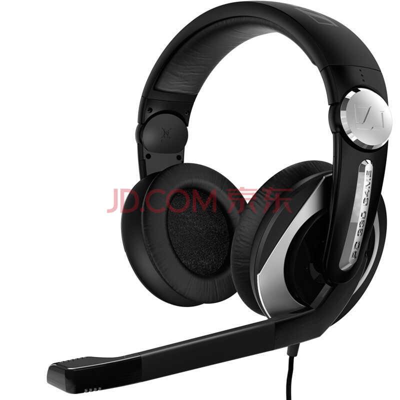 森海塞尔(Sennheiser) PC330 头戴式电脑通讯/游戏耳机 耳麦 双插口 银黑色)