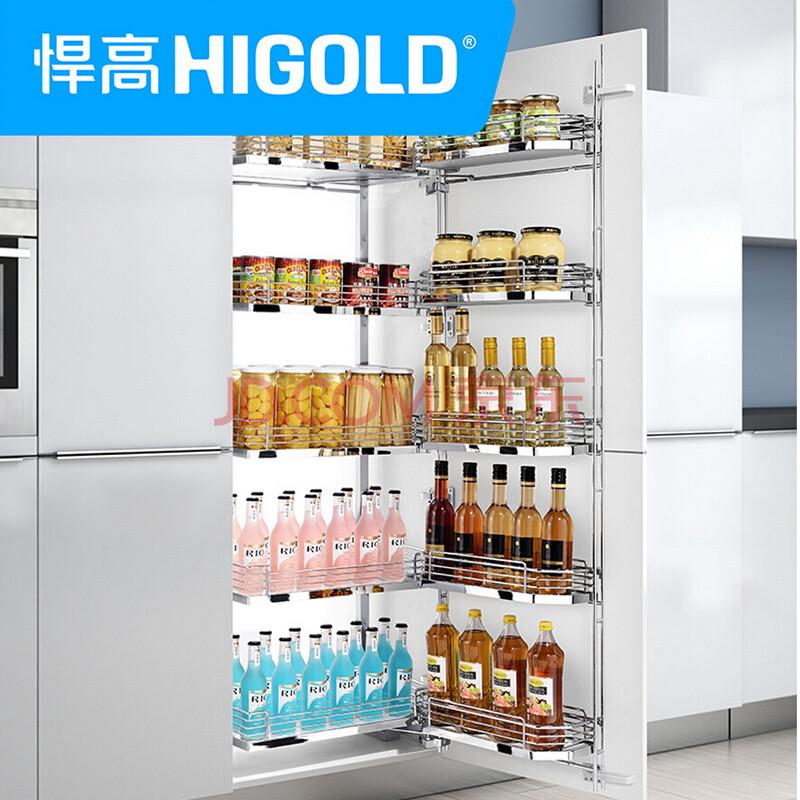 higold/悍高 拉篮 高柜拉篮厨房橱柜拉篮 侧式高柜拉篮 600柜雅丽耐5图片