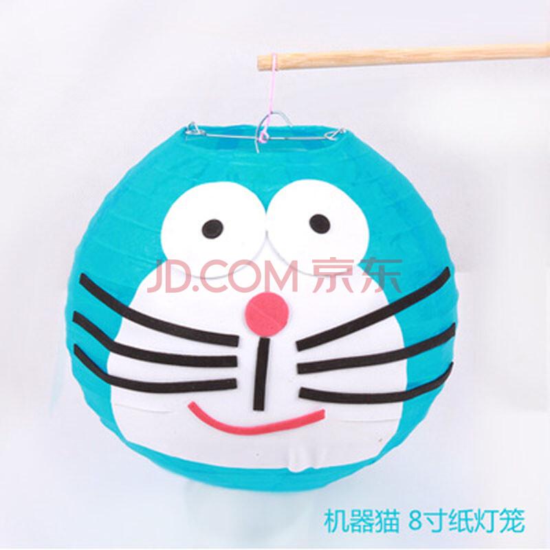 卡通动物儿童手工灯笼diy制作材料包手提纸灯笼 机器猫