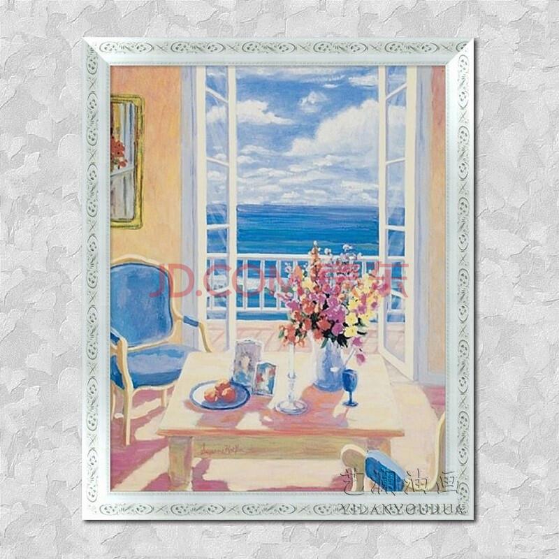 艺澜油画 艺澜纯手绘花卉油画客厅书房卧室家居装饰品壁挂画窗外蓝天