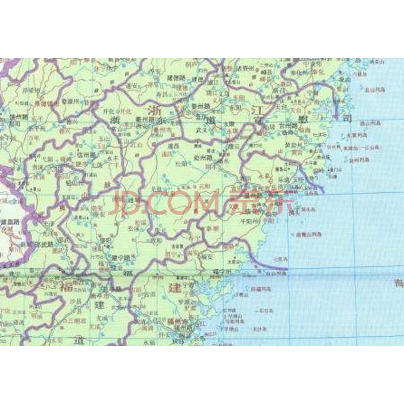 浙江省地图-最新版 陈振国 9787802128507
