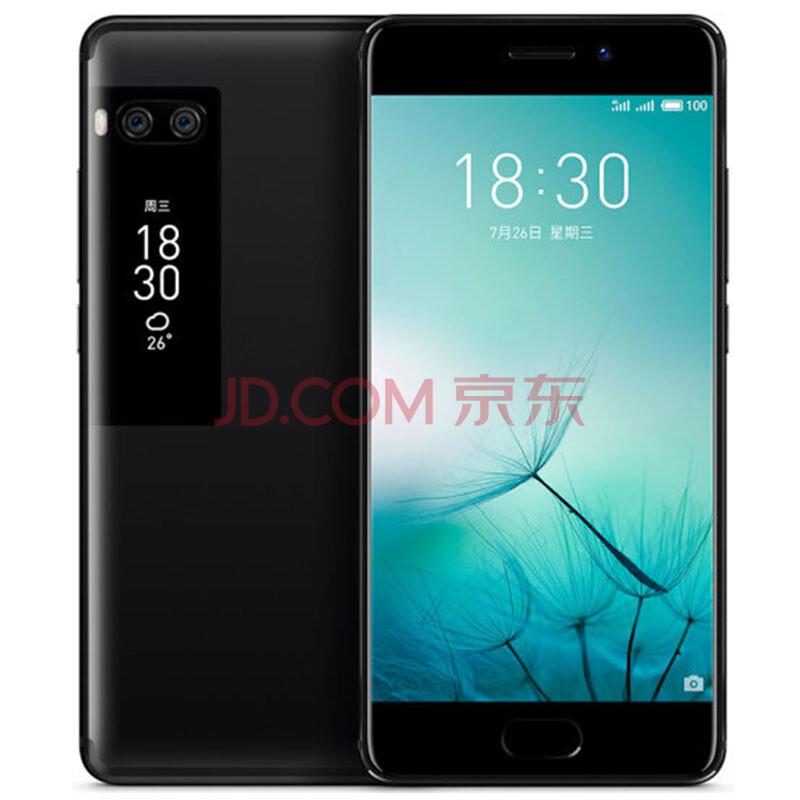 魅族(MEIZU) 魅族 PRO7 手机 静谧黑 全网通(4G+64G)标配