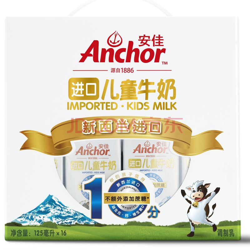 【安佳儿童牛奶】anchor