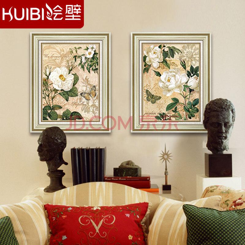 简一 欧式简约装饰画两联有框花卉挂画 美式乡村客厅沙发背景墙画图片