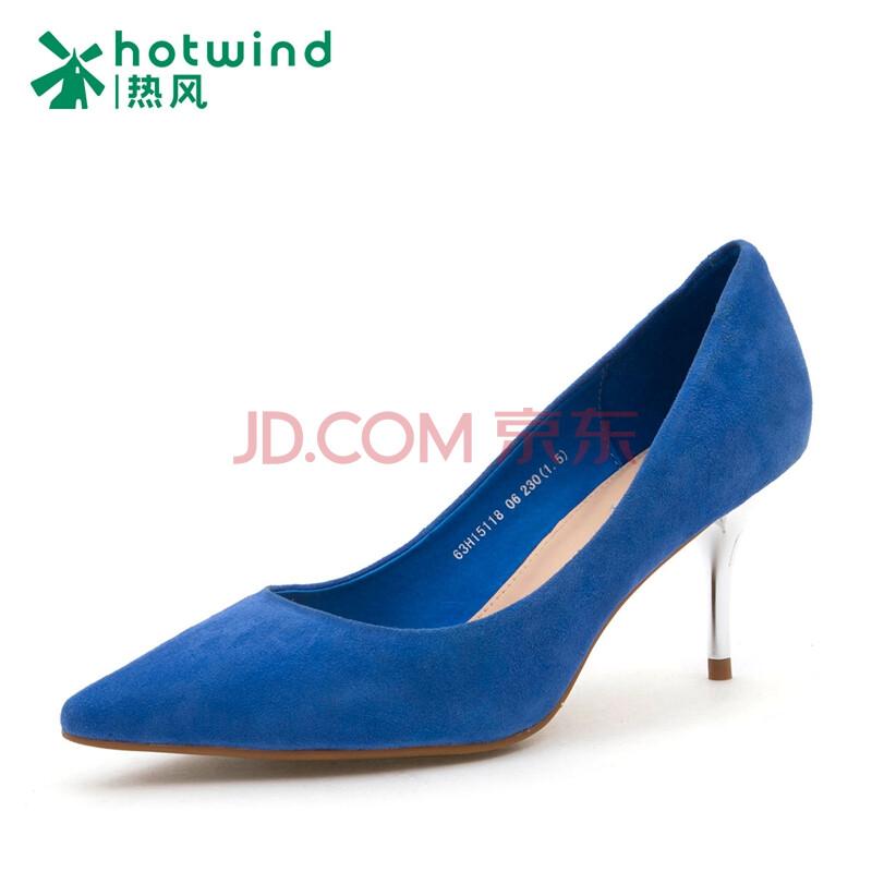 蓝色鞋子女鞋尖头