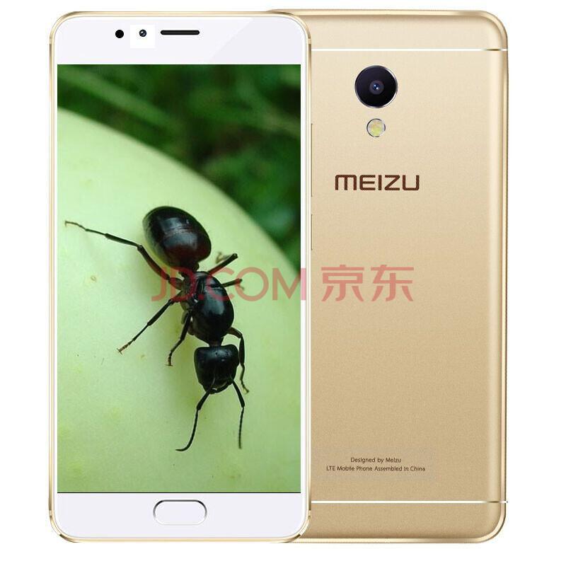 魅族5s  魅蓝5s 手机 香槟金 全网通(3G+16G)标配