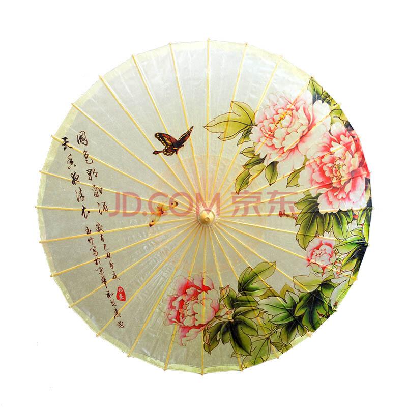 浙乡邮礼 中国风古典防雨油纸伞传统工艺品礼品 吊顶装饰伞 道具演出