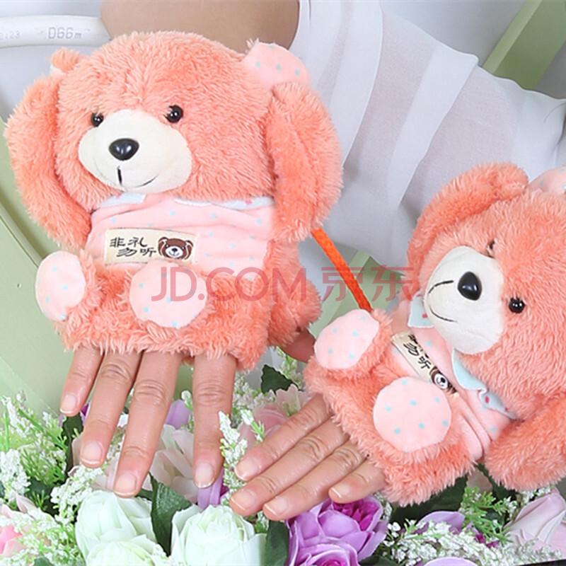 冬季手套女韩版毛绒可爱小熊半指露指卡通情侣加厚保暖棉手套包邮