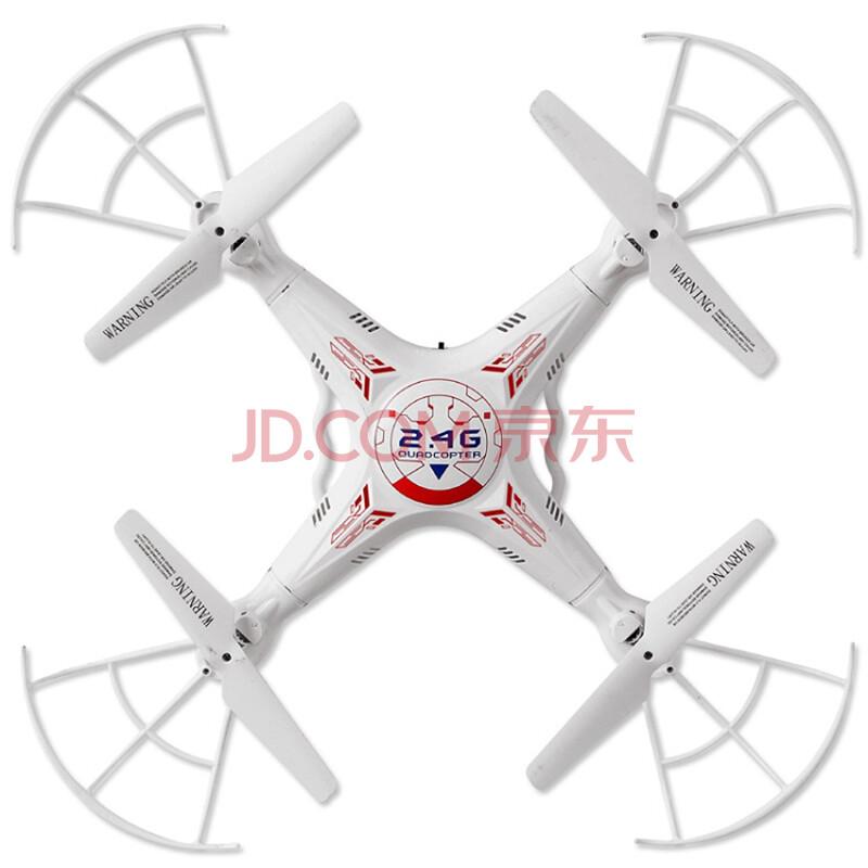 koome 航拍飞行器超大耐摔摄像头遥控无人飞机飞碟 标准版不带摄像头