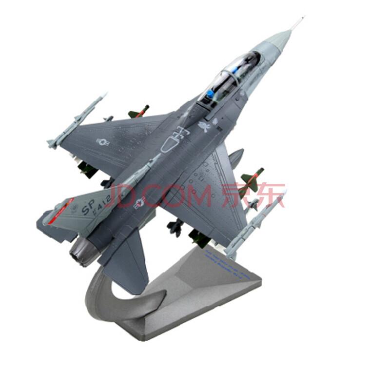 特尔博 美式苏式战斗机飞机模型f22f35猛禽苏27苏35苏