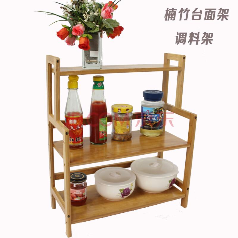 包邮楠竹置物架台面架 厨房灶台收纳架 全竹宜家调料架 特价 三层调料