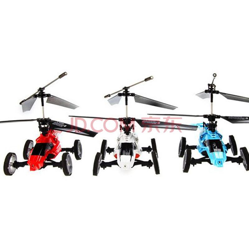 【雷麦(leimai)】儿童玩具飞机迷你对战遥控飞机直升