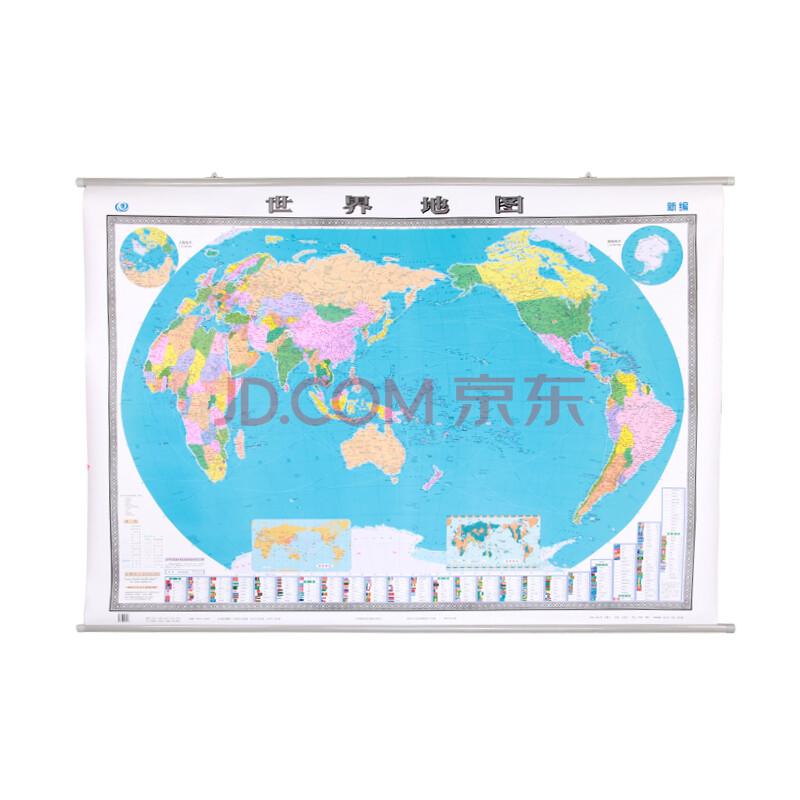2014新版世界地图挂图1.5米*1