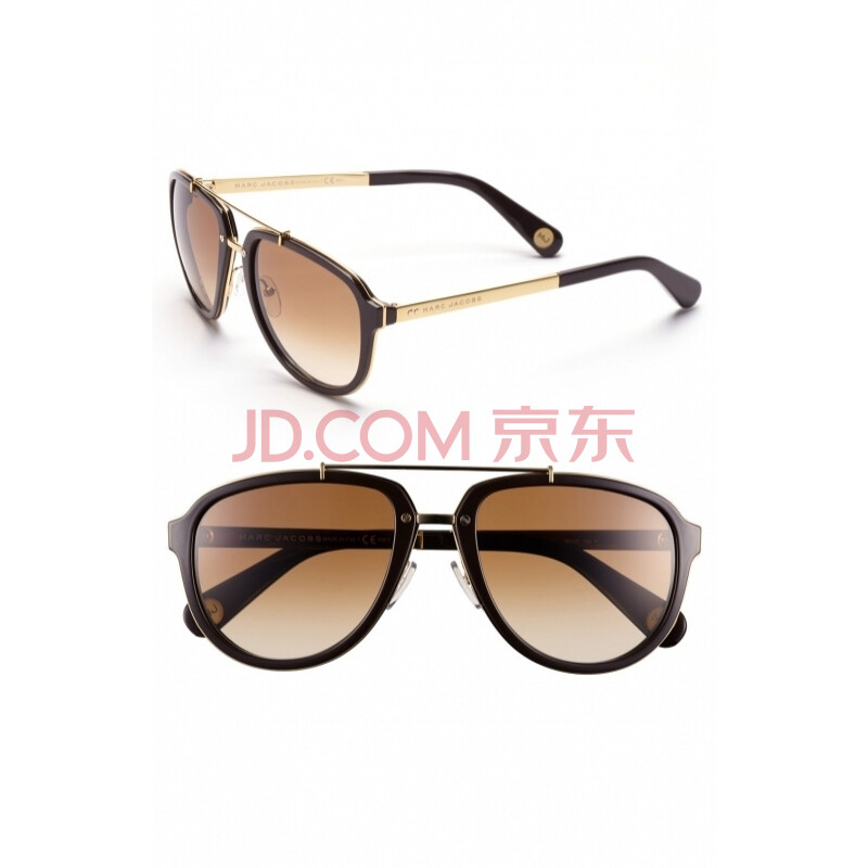 gold aviator sunglasses  to  aviator