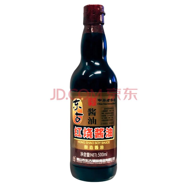东古 红烧酱油 非转基因大豆酿造酱油 500ml