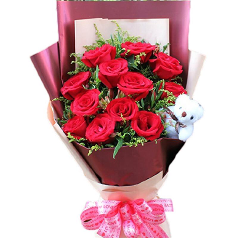 【爱你】11朵红玫瑰1只小熊 单面大气包装 生日鲜花 女友爱人送花图片